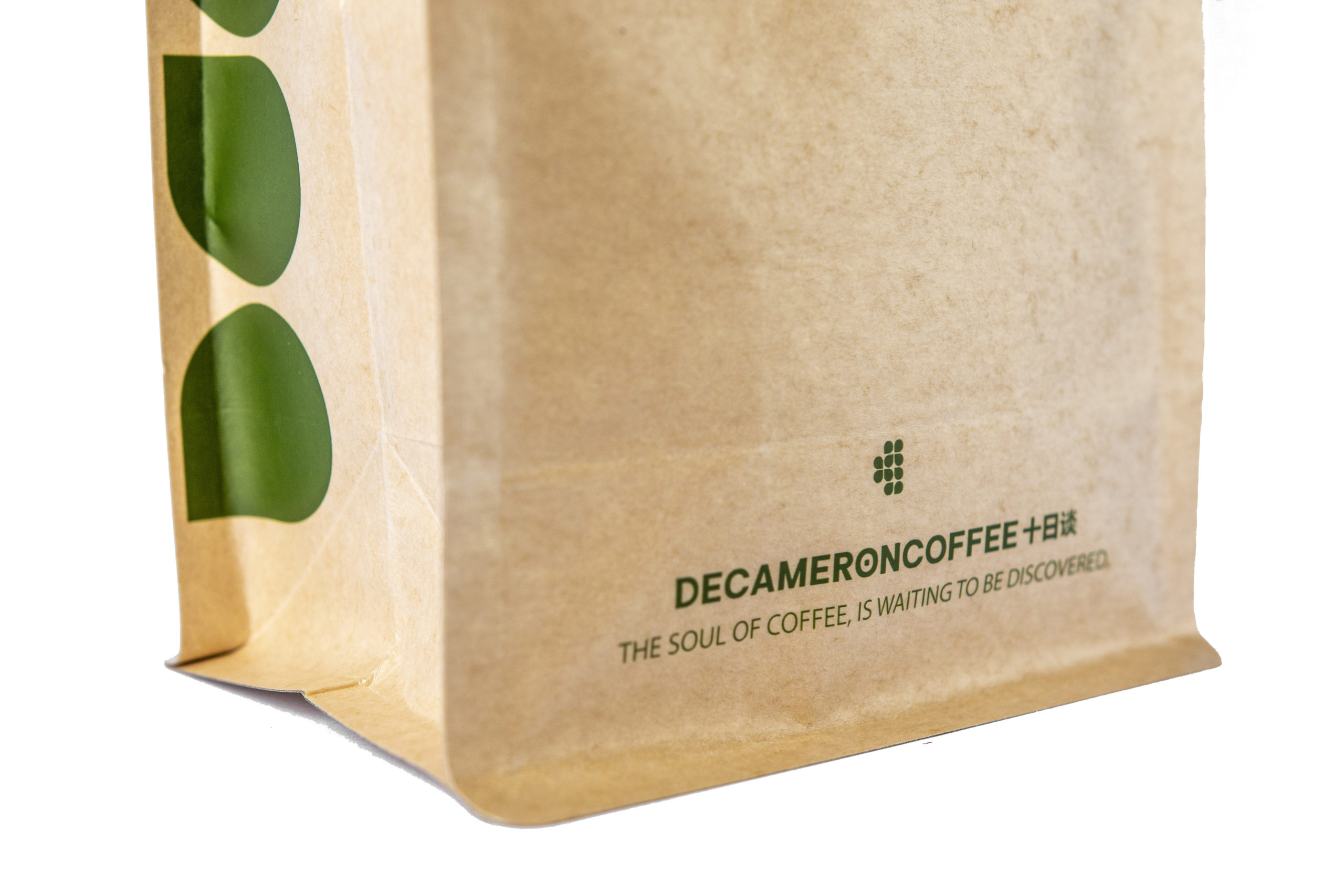 Kraft paper is a biodegradable and compostable coffee packaging option.