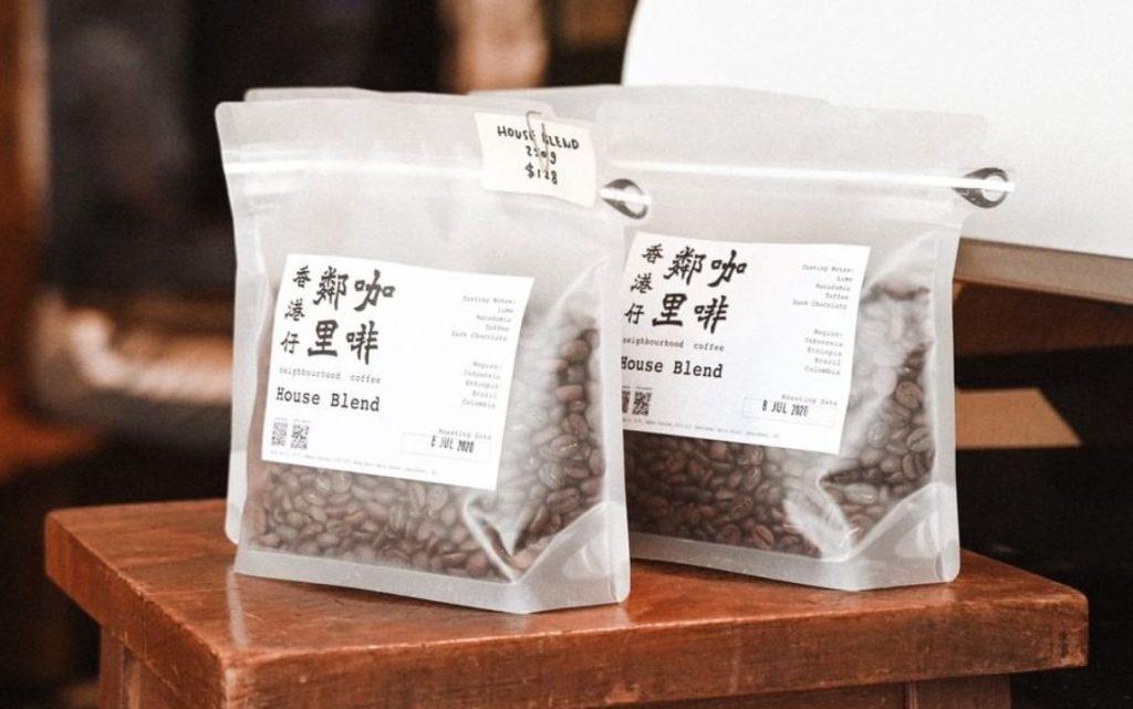 pla coffee packaging