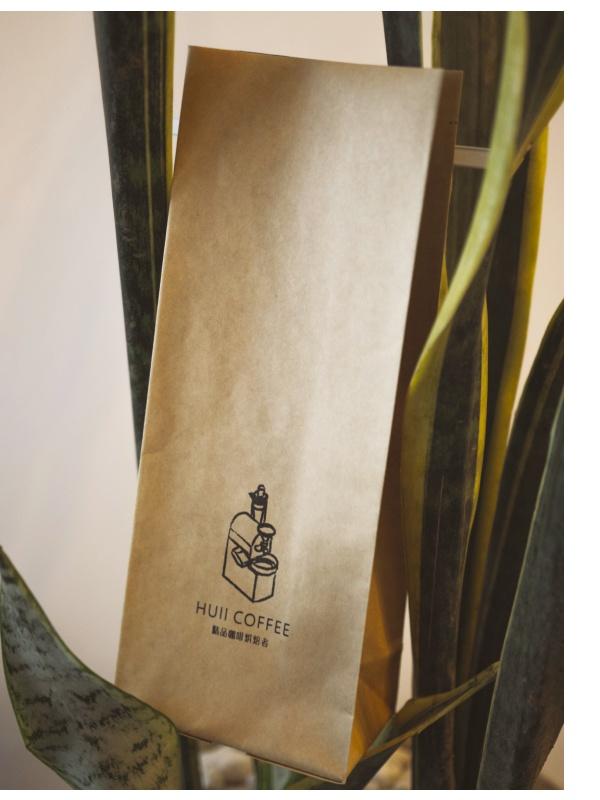 kraft paper coffee bags